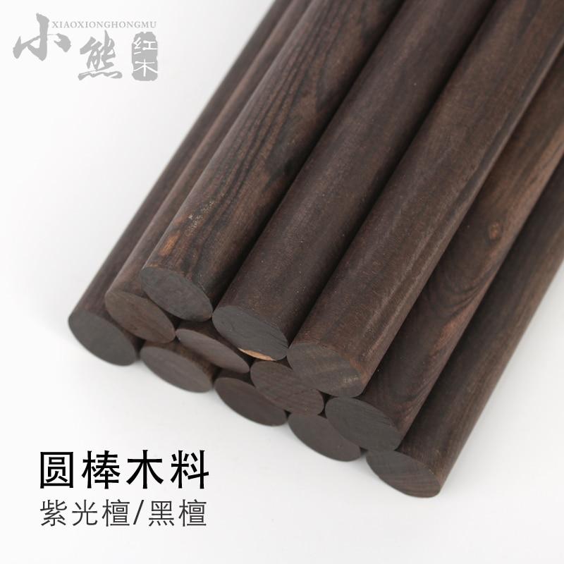 4pcs Lot 150mm African Backwood Dowel Pins >wood Lumber >turning Blanks> Crafts Wood Dia. 20mm 15mm