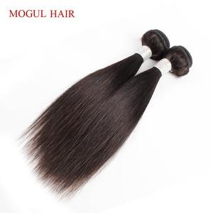 Image 5 - MOGUL HAIR 2 Bundles 50g/pc Ombre Honey Blonde Blonde Weave Bundles Indian Straight Non Remy Human Hair Extension 10 16 inch