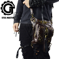 Steampunk Bags Skull Cross Body Waist Bag Brown Leather Gothic Tassels Leg Bags 2017 New Motorcycle Leg Bag for Men Women Unisex