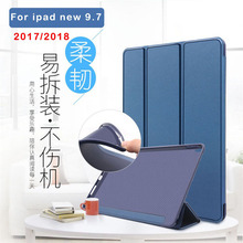 2018 2017 Case for ipad New 9.7 Xinysan Luxurious Tablet Cover PU Leather Case for ipad 9.7 A1822 A1823 A1954 A1893+Film+Stylus