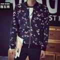 5 tendência de moda do estilo do basebol dos homens cor da moda coreano flor impresso magro colarinho jaqueta casual frete grátis