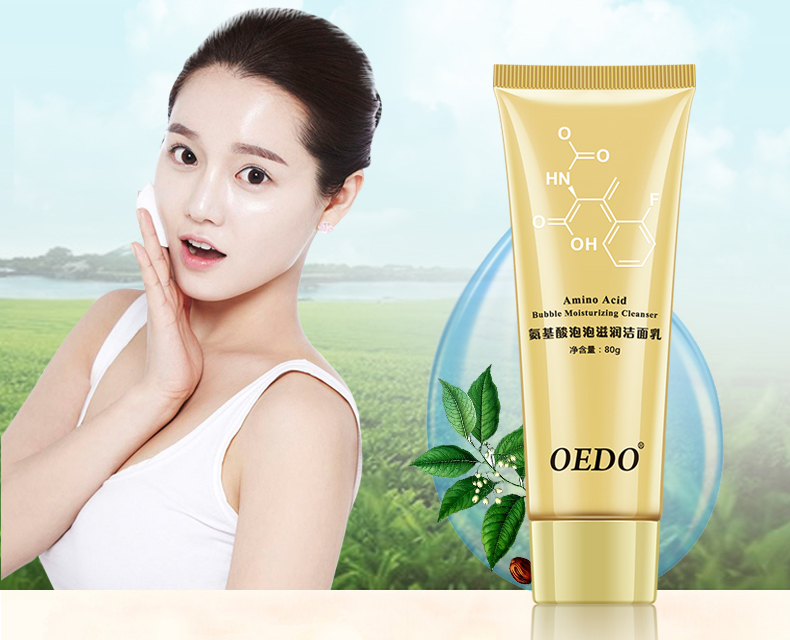 HTB1l9IkQVXXXXX9XFXXq6xXFXXXd - Amino Acid Moisturizing Pore Cleanser Anti Aging Facial Washing for Women-Amino Acid Moisturizing Pore Cleanser Anti Aging Facial Washing for Women