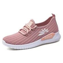 YeddaMavis Women Shoes Pink Platform Sneakers 2019 Spring Mesh Lace Up Casual Womens Woman Zapatos De Mujer