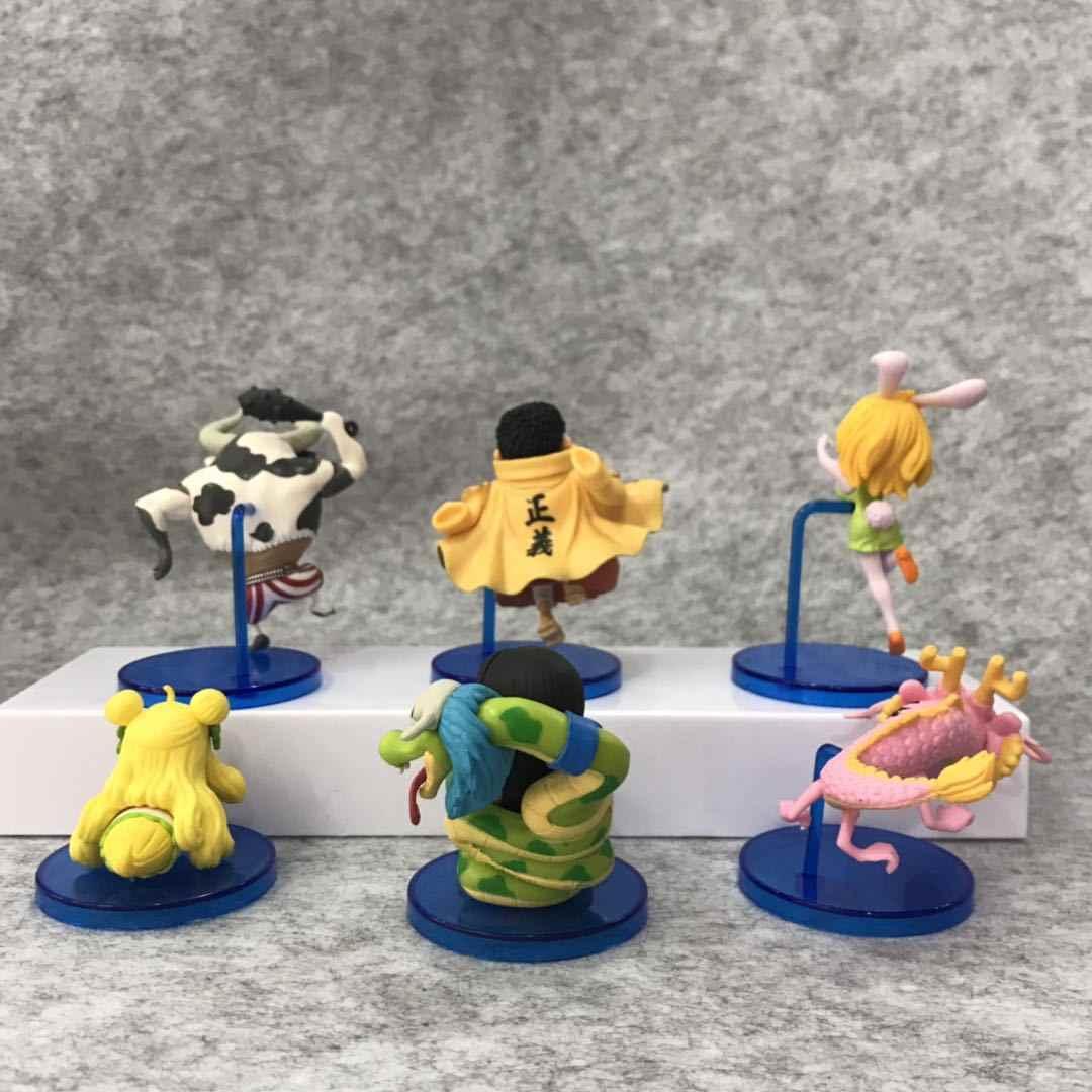 6 pçs/set Anime One Piece como Animais Do Zodíaco Chinês Sinais Momosuke Kyarotto Fujitora Luffy Boa Hancock Figura Modelo Brinquedos