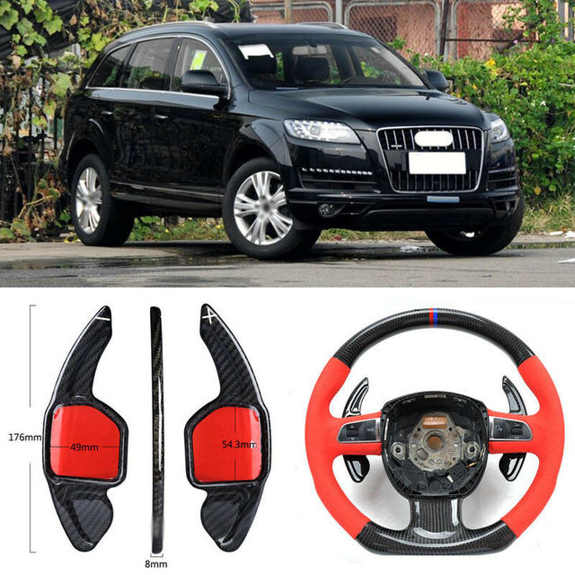 $ 106.21 Carbon Fiber Gear DSG Steering Wheel Paddle Shifter Cover Fit For Audi Q7 2011-2015