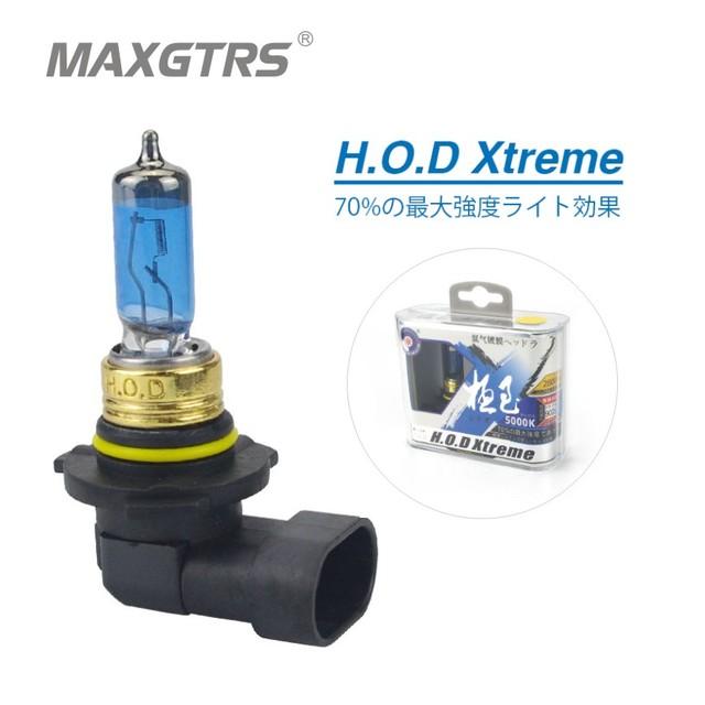 2x12 V 100 W 9005 HB3 HOD Faro Lámpara de Xenón Xtreme 5000 K Dark Blue Glass Reemplazo Halógeno Coche Bombilla Super más brillante
