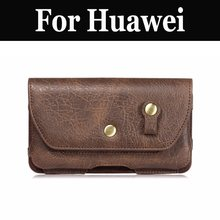 Horizontal PU Leather Wallet Pouch Belt Clip Case For huawei