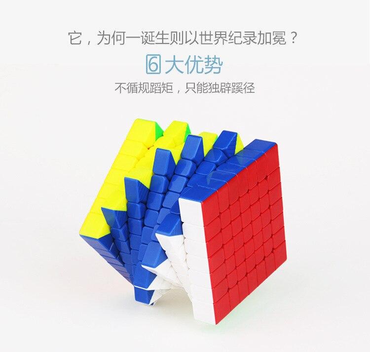yuxin hays cube 02