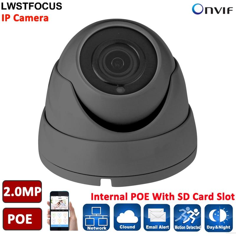 LWSTFOCUS LWIRDBS200S IR 20M IP67 built in SD Card slot 2MP IP Camera POE camera Network