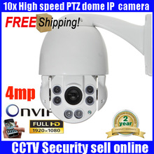 4MP IP Camera Security Mini PTZ Outdoor camera 10x zoom Pan Tilt Speed Dome P2P IP camera network video surveillance Camera
