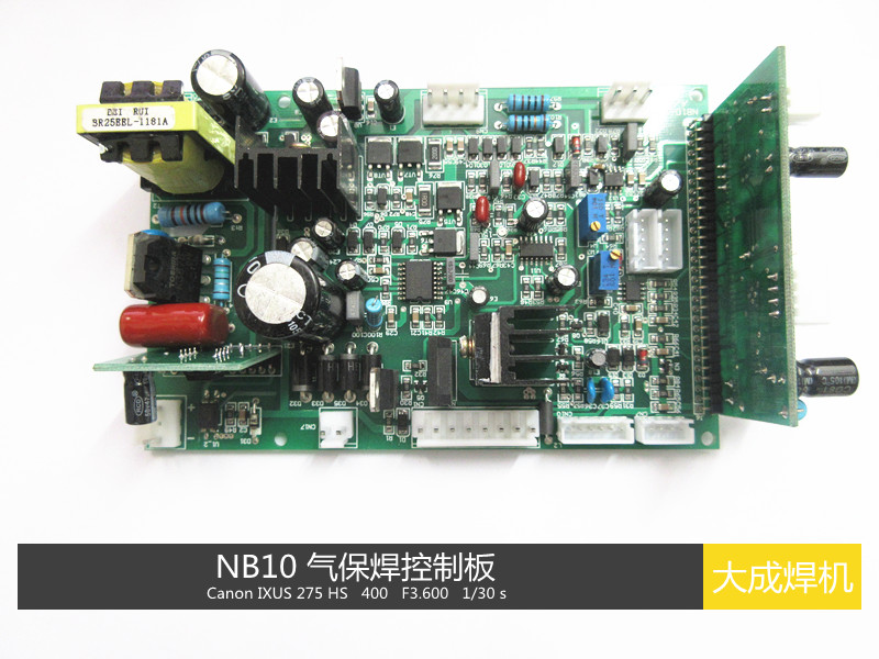 Gas Shielded Welding Control Panel NB10 Inverter Gas Welding Control Panel NB10 2 0