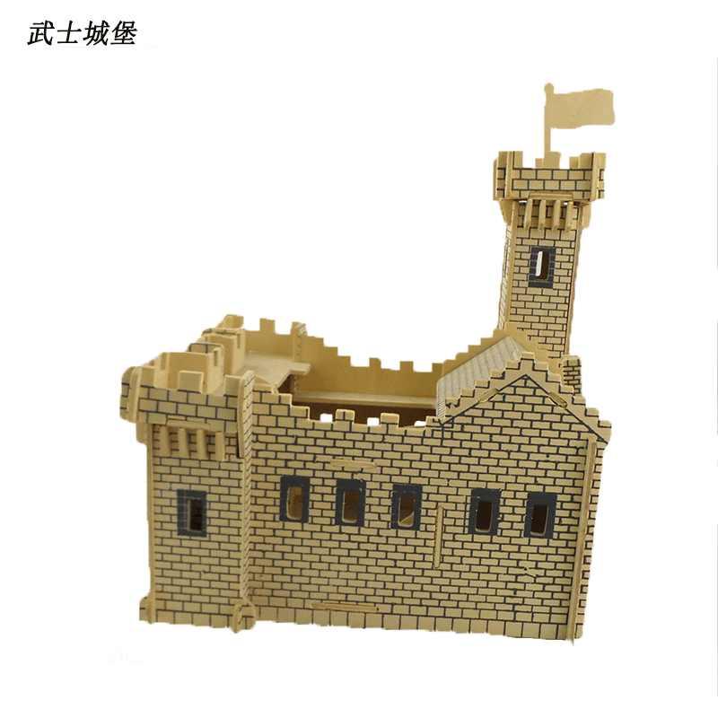 Candice guo! Modelo puzzle brinquedo de madeira 3D trabalho de mão presente de aniversário kit de construção woodcraft DIY montar jogo castelo cavaleiro 1 pc