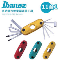 Ibanez MTZ11 Multi Purpose Tool Multitool Hex Wrench for Guitars / Bass Guitars / Drums / 11 in 1