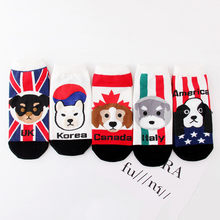 Ankle Sock Warmer School Students 1 Pair Women Cotton Socks National Flag Character Print Women Winter Socks Funny Various Color(China)