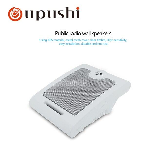 Oupushi KD-702 altavoz de la pared de la Radio Pública de la escuela