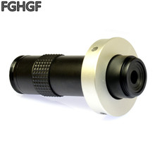 FGHGF ML15 video microscope Standard C interface lens 0.13X-2X times continuous zoom Large field of vision Long working distance