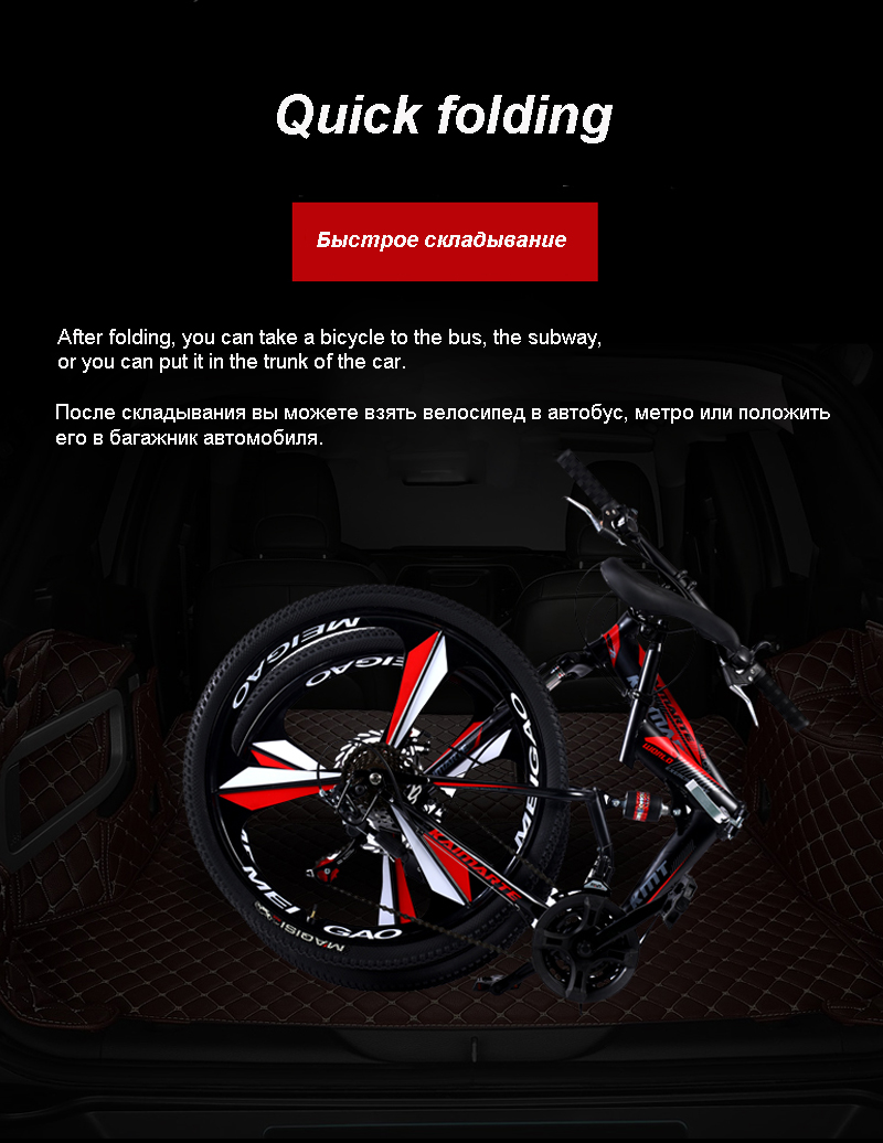 HTB1l9QIaYH1gK0jSZFwq6A7aXXaG 26inch mountain bike 21speed folding bicycle Adult bike Men's and women's mountain bike Spoke wheel and knife wheel bike