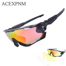 ACEXPNM Coted Mirror Cycling Glasses Bike Outdoor Sports Bicycle Sunglasses For Men Women Goggles Eyewear 3 Lens UV400