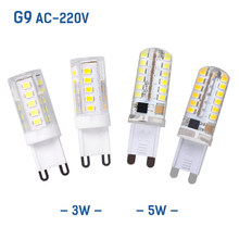 G49 AC220V 3W 5W Replace Halogen Lights Led G9 LED Corn Bulb Dimming Lighting SMD2835 LED Spotlights Chandelier Bombillas Bulb(China)