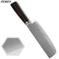 ZEMEN Brand Chopper Knife 7 Inch Kitchen Knife Damascus Stlye AUS 10 Stainless Steel High Hardness