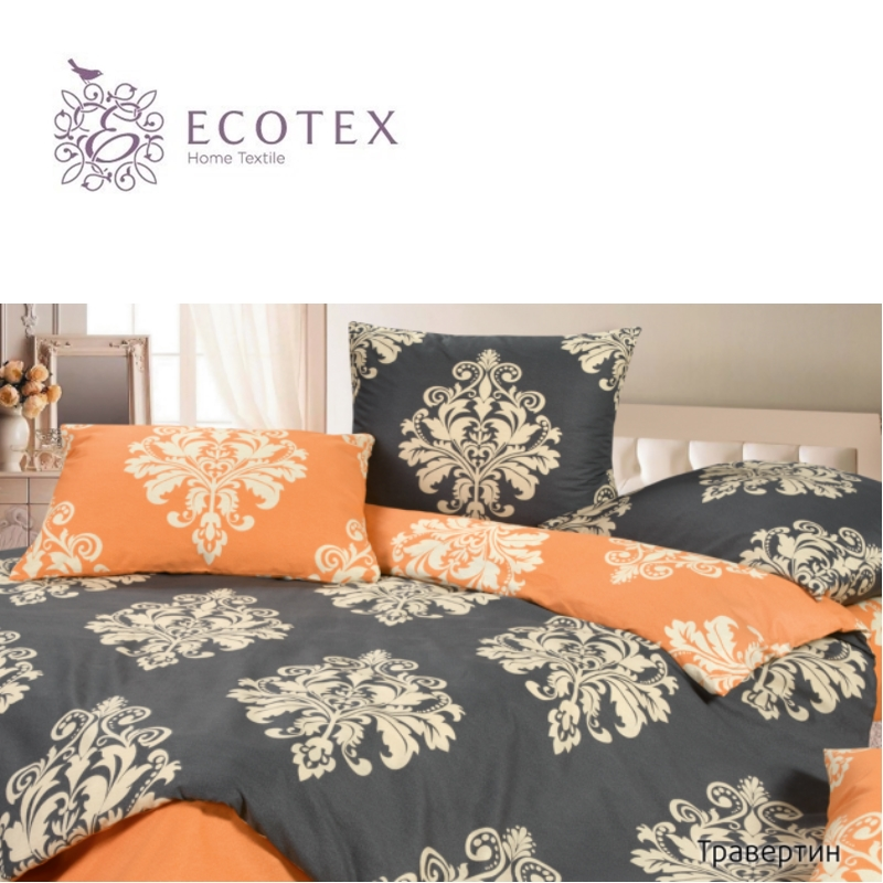 Bed linen Travertin, 100% Cotton. Beautiful, Bedding Set from Russia, excellent quality. Produced by the company Ecotex 3 pcs set baby bedding set for cot cotton soft no irritation baby bed set quilt cover cot sheet pillow case newborn bedding