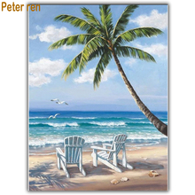 5D DIY Diamond Painting Beach coconut trees Scenic Embroidery Full icon circular Cross Stitch Rhinestone Mosaic