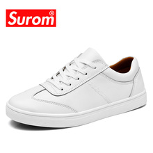 SUROM Luxury Brand White Shoes Men Classic Leather Casual Bullock Shoes Fashion Spring Autumn Men Krasovki Flats Sneakers