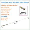 New Arrival Color Black KINNUOTA SP-860R 2.15dB144MHz/5.0dB 430MHz Dual Band PL259 Connector Mobile Antenna