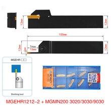 10 шт. MGMN200 карбидные вставки золотые лезвия+ 1 шт. MGEHR1212-2/MGEHL1212-2 держатель токарного инструмента сверлильный стержень с гаечным ключом