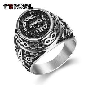 Image 1 - 316L Stainless Steel Islamic Shahada Muslim Ring Turkey Quran Aqeeq Allah Arabic For Men Middle Eastern Wedding Engagement Party