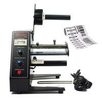 Automatic label Dispenser Machine AL 1150D Device Sticker for label making