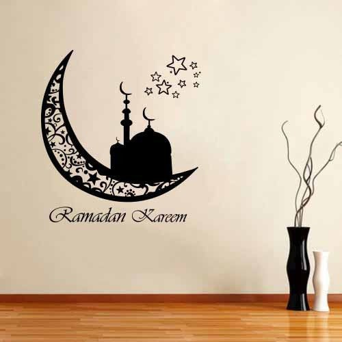 Online buy wholesale ramadan decorations from china for Ramadan decorations home