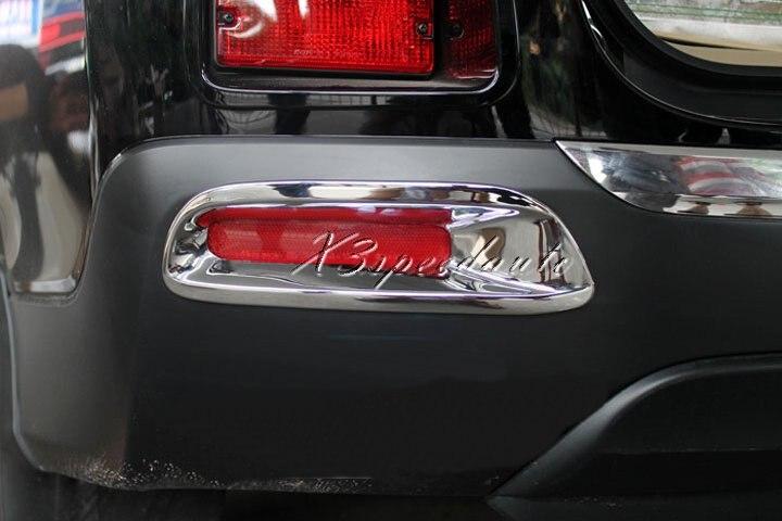 Chromed ABS Plastic 2PCS Rear Fog Light Trim Cover For Toyota Highlander 2011 2012 2013
