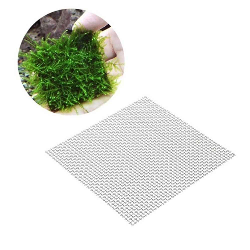 1pc acier inoxydable Aquarium herbe tapis maille tissé treillis métallique rongeur preuve 8*8cm métal maille feuille 1mm trou pour la Ventilation de l'air