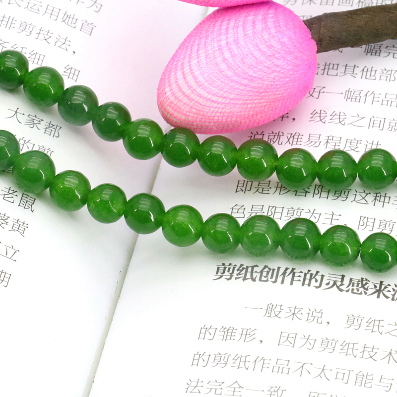Round Green aventurine loose beads 6mm 15inches DIY stone Sus