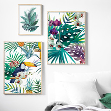 Watercolor Flower Monstera Leaves Plant Wall Art Canvas Painting Nordic Posters And Prints Pictures For Living Room Decor