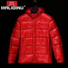 MALIDINU 2017 High Quality Men Down Jacket 70% White Duck Down Winter Thicken Down Coat Parka Tiger European Size Free Shipping