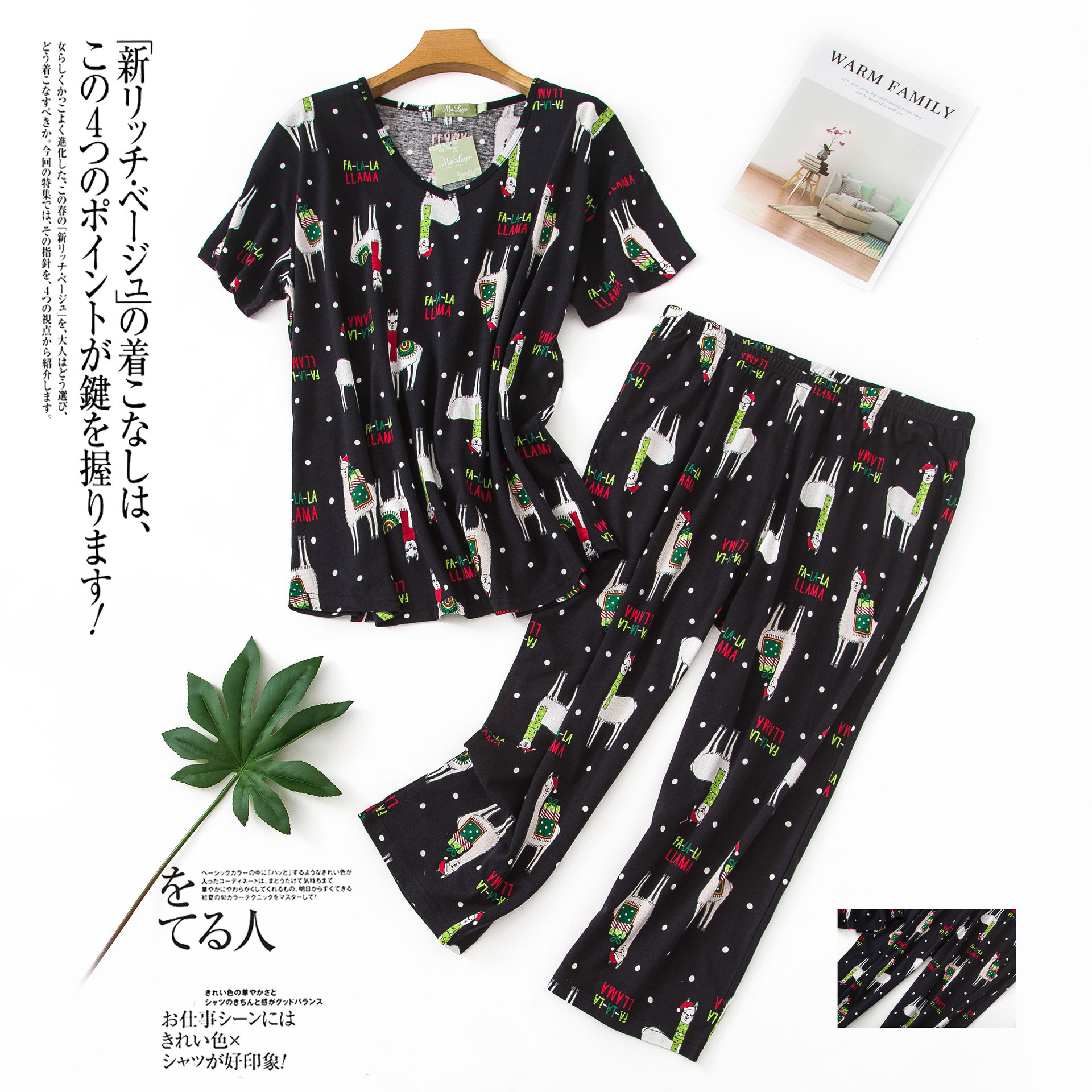 Cute cartoon cropped trousers pajama sets women Plus size 100KG sexy v-neck knitted cotton casual homewear pyjamas for women