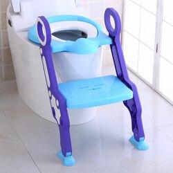 Asiento de inodoro para bebé, asiento de entrenamiento orinal, escalera ajustable, pote portátil para inodoro de bebé para niños, taburete de paso plegable