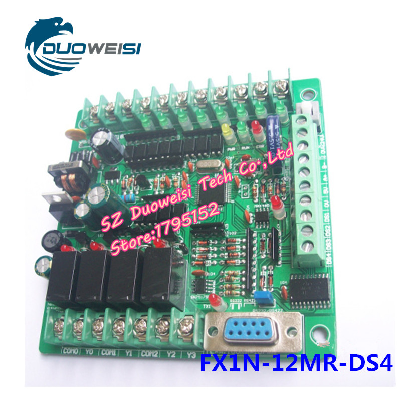 PLC IPC board temperature controller DS18B20 temperature sensor Programmable Controller PLC Controller FX1N 20MR DS4  DS8 plc srt2 od04