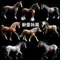 Sólida PVC figura juguetes modelo niño animal salvaje ocho caballos Chollima el blanco y Negro salvaje p0ny gfit 8 unids/set