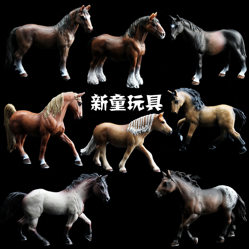 лучшая цена solid pvc figure Child model toys wild animal eight horses chollima the wild black and white p0ny gfit 8pcs/set