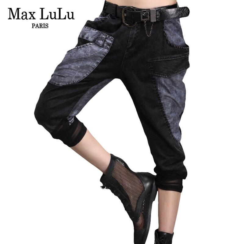 Max LuLu Fashion Brand Sexy Club Ladies Lace Harem Pants Women Patchwork Black Loose Jeans Casual Woman Denim Trousers Plus Size