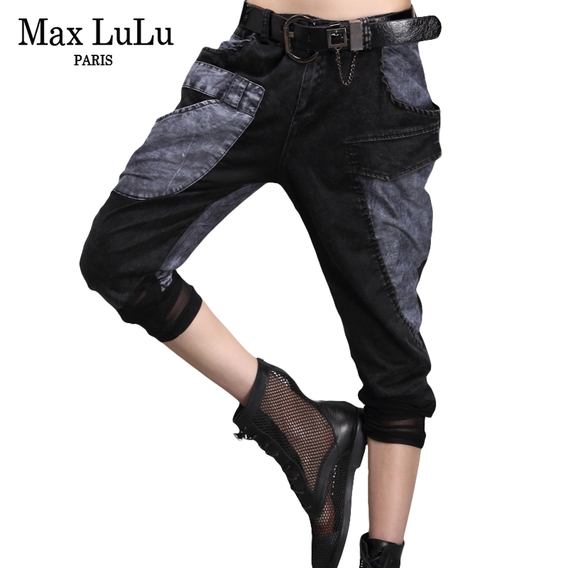 Max LuLu Fashion Brand Sexy Club Ladies Lace Harem Pants Women Patchwork Black Loose Jeans Casual Woman Denim Trousers Plus Size