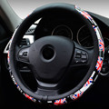 Steering Wheel Sleeve Of Super Fiber Automobile Leather Steering Wheel Cover Rice Flag Comfortable British Style Steering Wheel