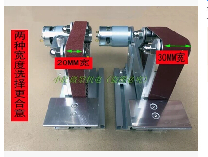 Micro Abrasive Belt Machine Mini Polishing Machine