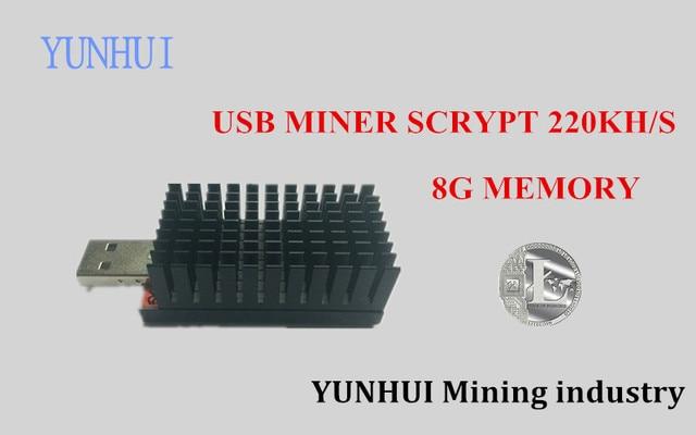 YUNHUI Mining industry sell litecoin USB miner 220kH/s Asic mining LTC Litcoin miner better than antminer U2 8G usb flash drive