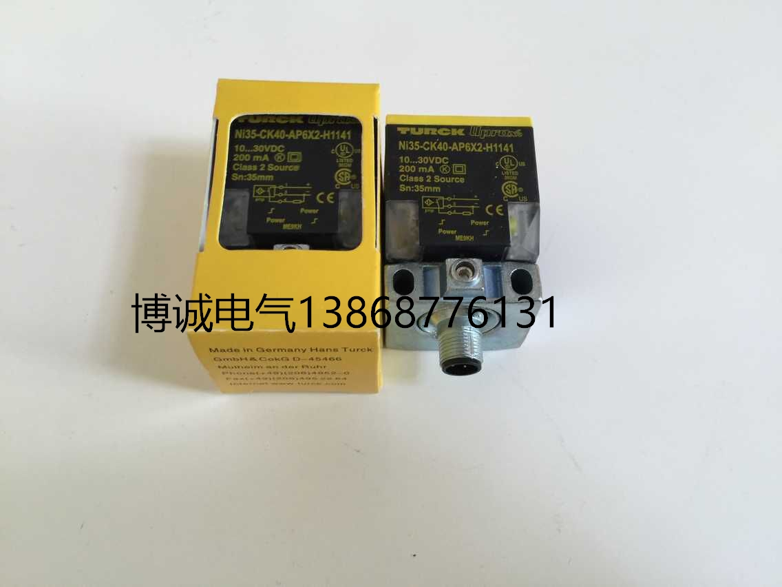 New original NI35-CK40-AP6X2-H1141 Warranty For Two Year new original ki0209 warranty for two year