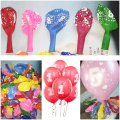 50pcs/lot latex balloons Cute digital printing birthday party decoration latex balloons Wholesale