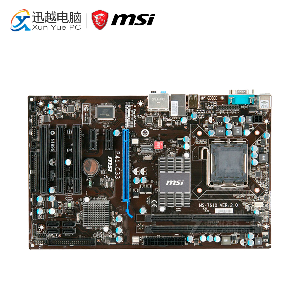 все цены на MSI P41-C33 Desktop Motherboard G41 Socket LGA 775 DDR3 8G SATA2 USB2.0 ATX онлайн